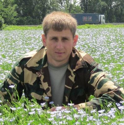 Віталя Акуленко, 6 августа , Киев, id72464524