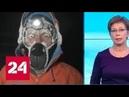 Марафон на полюсе холода экстремал из Молдавии не оставил шансов местным бегунам - Россия 24