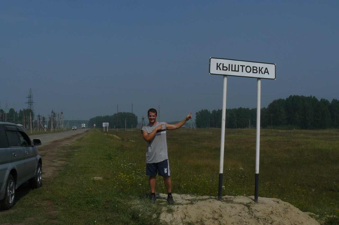 Кирилл Баринов, Новосибирск - фото №7