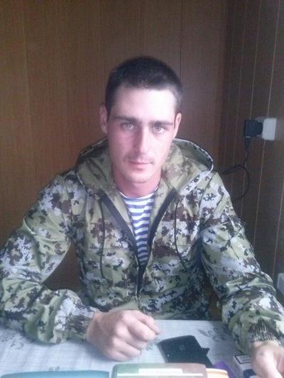Александр Морозов, 25 мая 1990, Тамбов, id135498550