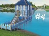 Давай играть в Симс 3 Райские острова #4 Обновление ;)
