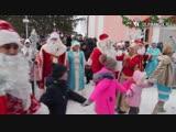 Кыш Бабай с гармошкой и волшебник из Туниса http://ulpravda.ru