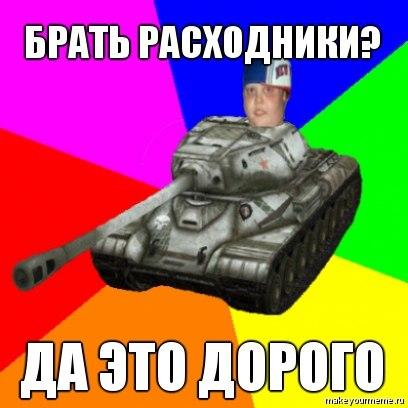 _2rN4xnfDo8.jpg