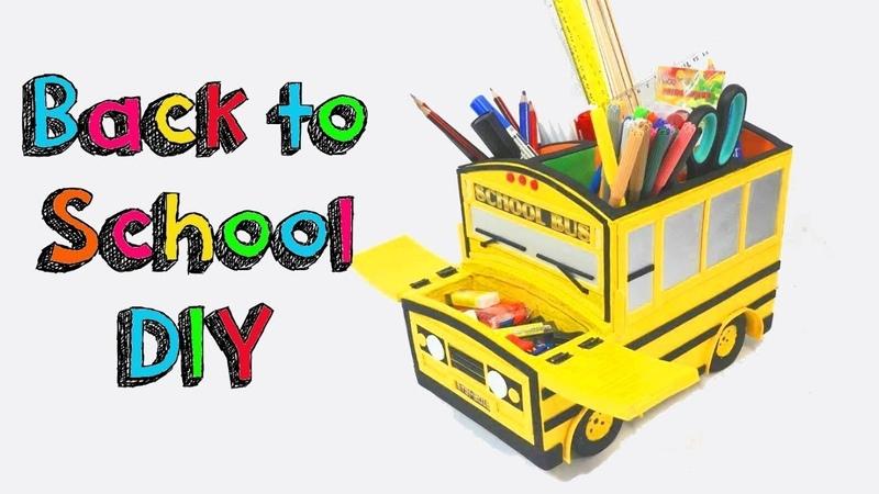 DIY DESK ORGANIZER - HOMEMADE TOYS - SCHOOL BUS PENCIL HOLDER USING CARDBOARD - RECYCLED CRAFTS