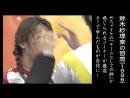 Mecha-ike 2018.03.31 - 5H10MSP The Final Episode Part 2 めちゃ²イケてるッ! 最終回 22年間の感謝を込めて最後はみんなで空高く舞い上がれスペシャル!!