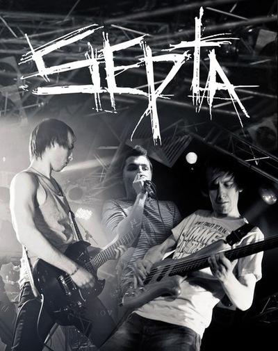 Septa Band