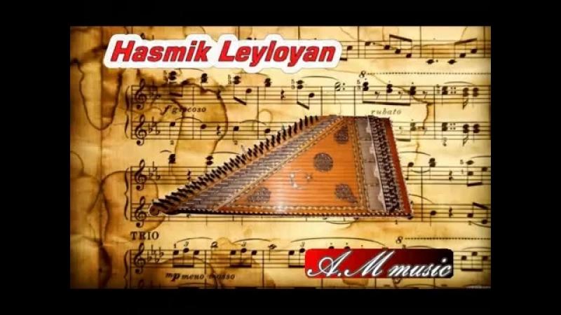 Hasmik Leyloyan Otar amayi champeqin qanon
