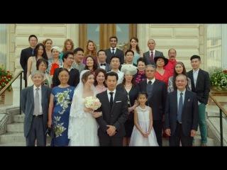 Безумная свадьба | Трейлер
