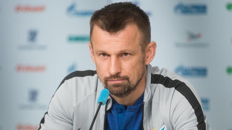 «Зенит» — «Шальке-04»: пресс-конференция Сергея Семака