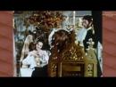 ЧЕЛОВЕК КОТОРЫЙ СМЕЁТСЯ-2серия(сильныые мира сего)1971г(HD)