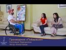 Алина Накова о проекте Победившие специально для Премии На Благо Мира