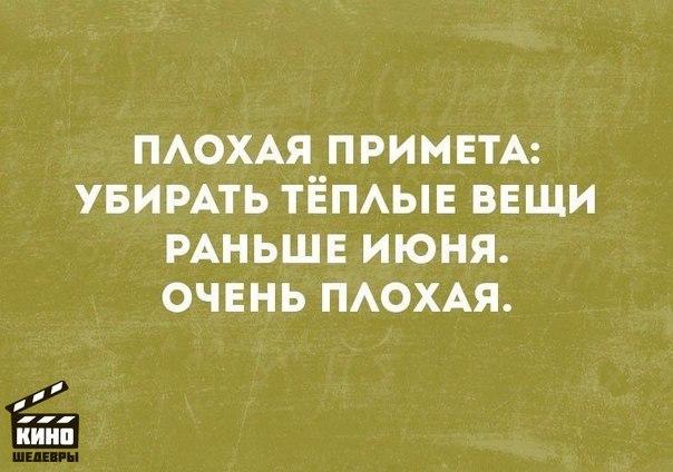 Фото №456257511 со страницы Дианы Слизченко