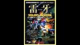 Old School Arcade Rambo III ! full ost soundtrack