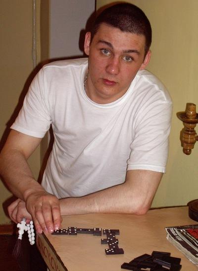 Иван Сонькин, 17 марта 1987, Москва, id208089703