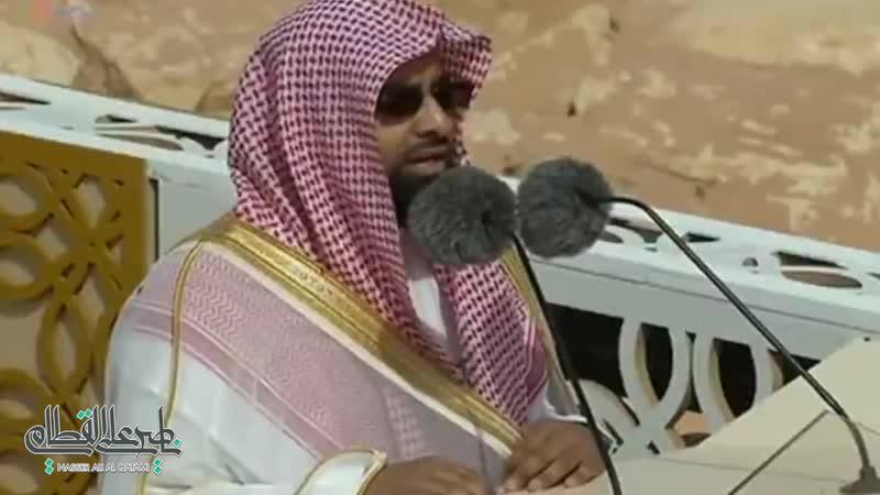 تلاوة رائعة للشيخ ناصر القطامي بحضور الملك سلمان حفظه الله