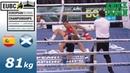(81kg) Double KnockDown Fight! Spain vs Scotland /EUBC Kharkiv 2017/