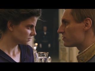 Премьера фрагмента из фильма «Закат» Ласло Немеша!