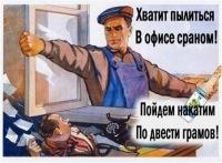 Andrey Stepanovich, 17 января 1990, Екатеринбург, id93984741
