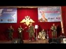 ВИА Беркут на полуфинале всероссийского фестиваля патриотической песни Песни огненных дорог
