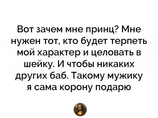 Фото №456248673 со страницы Киры Корсиковой