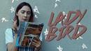 Lady Bird [I Wanna Get Better]