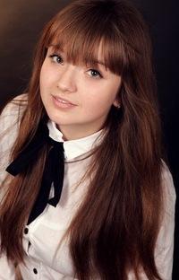 Анастасия Галкина, 4 декабря 1993, Великие Луки, id188257400