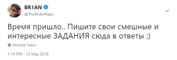 Макс Тарасенко | Санкт-Петербург