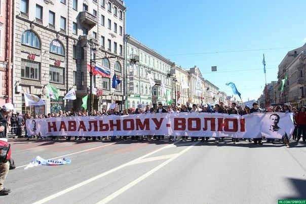 """Навальный после приговора: """"Можно на родителей посмотреть?!"""" - Цензор.НЕТ 5106"""
