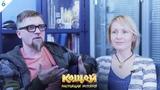 Кощей Настоящая история Сценарий Евгений Головин и Мария Парфёнова