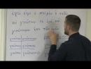 Lesson 19 - John 1014 and passive voice in κοινή Greek biblical language