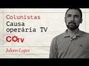 Colunistas da Causa Operária TV: Seleção brasileira, a seleção de todos os povos oprimidos Por Juliano Lopes