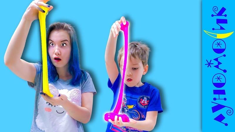 Дети сами делают слайм! Что у них получилось? Луномосик