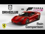 Forza Horizon 2 vs #DRIVECLUB - [Геймплей]