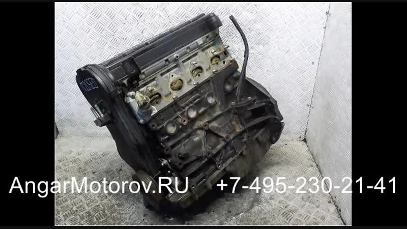 Купить Двигатель Chevrolet Epica 2.0 T20SED Двигатель Шевроле Эпика 2.0 2005-2006 Наличие