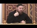 Ханафитский фикх Тема Имам в молитве Гедгафов Аслан