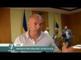 Игорь Палица беженцы должны возвращаться домой, в одесском областном бюджете на них денег нет