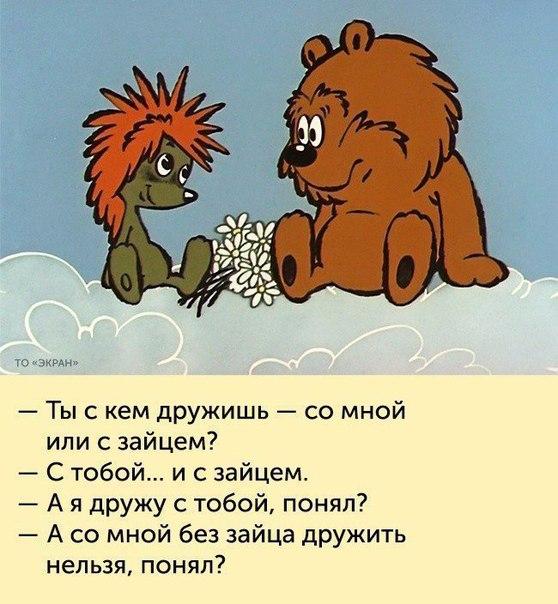10 фраз из советских мультфильмов, которые подарили нам незабываемое детство.