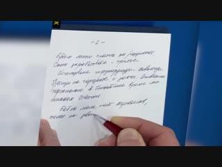 Белорусские записки