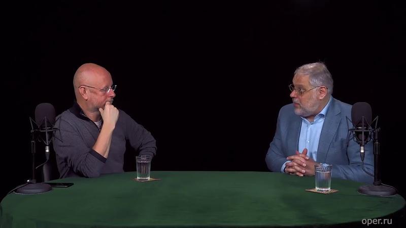 Dmitry Puchkov Михаил Хазин о вывозе капитала и будущем России