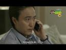 Большой человек / Big Man Корея, 2014 год, 16/16 серий