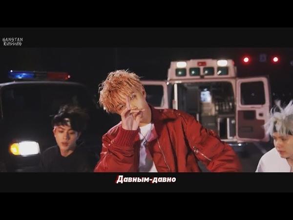 RUS SUB BTS MIC DROP Steve Aoki Remix