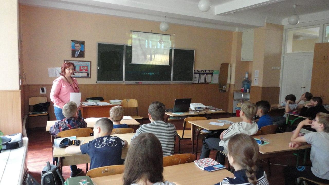 донецкая республиканская библиотека для детей, отдел обслуживания учащихся 5-9 классов, день словянской письменнгости, кирилл и мефодий