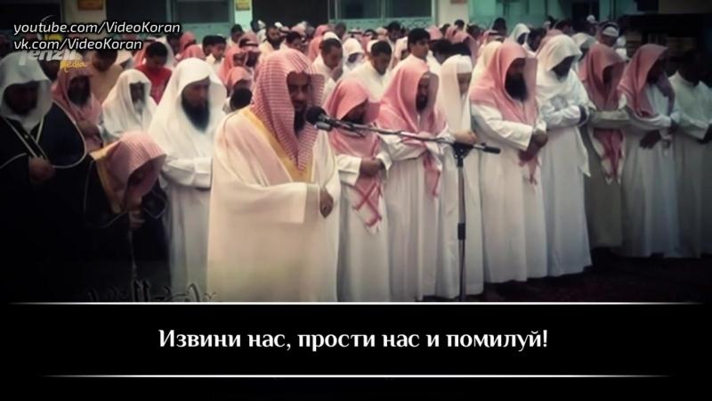 Сауд Шурейм Коран