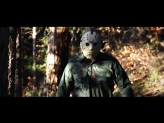 Пятница 13: Новое пробуждение / Friday The 13th: A New Wake (2013) [RUS]