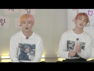 180829 BANGTAN NEWS : Behind The anSwer   Comeback Live Show   Taekook moments