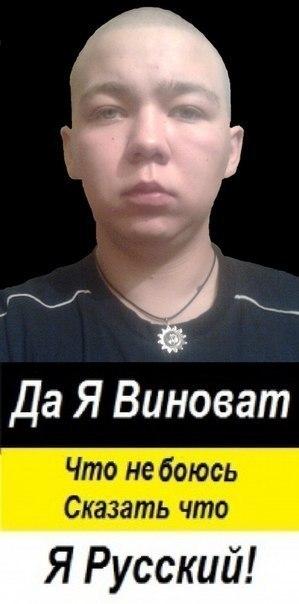 Аватарки я русский, бесплатные фото ...: pictures11.ru/avatarki-ya-russkij.html