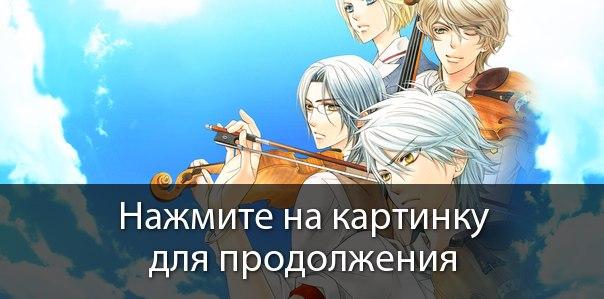 картинки аниме золотая струна:
