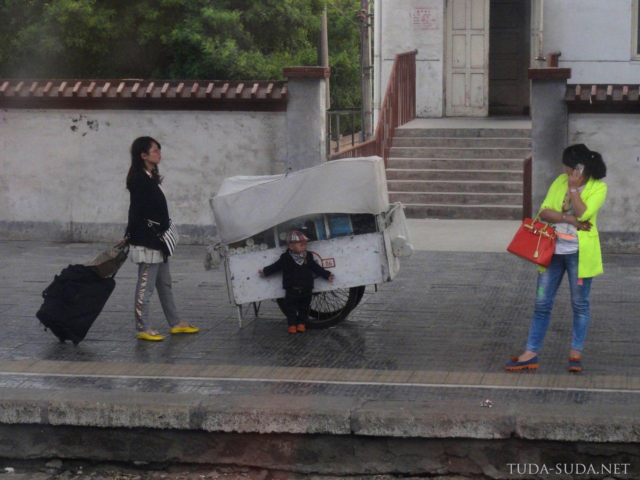 Дети, Китай