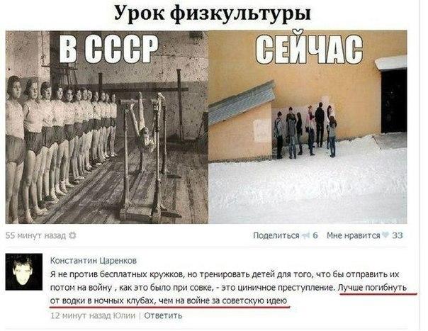 Циничное преступление советского режима