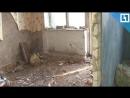 20 лет в «доме-призраке»